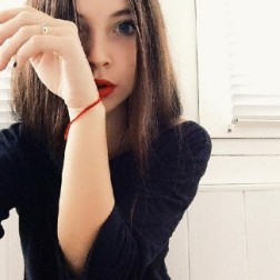 Prostytutka Isabella Mirosławiec
