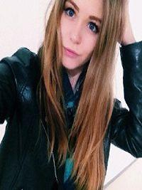 Dziewczyna Roxanne Garwolin