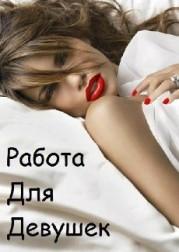 Kobieta Azzurra Nowogrodziec